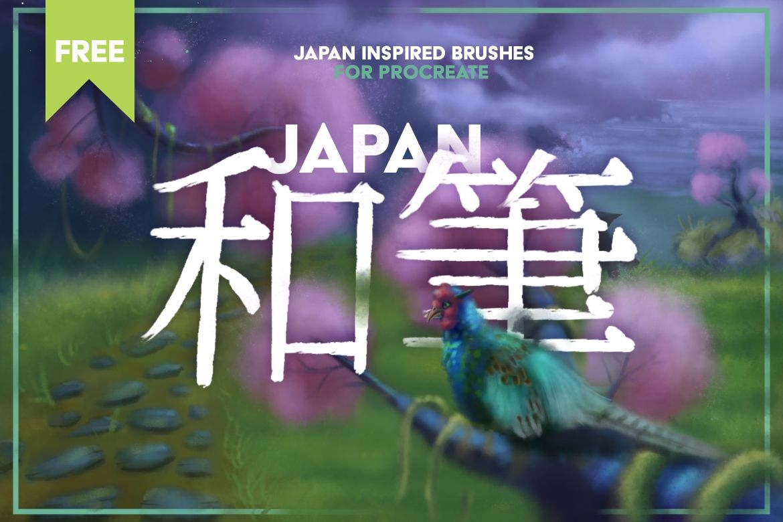 FREE Japan: Procreate Brushes