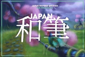 Japan: Procreate Brushes